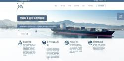essDOCS launches Chinese Website
